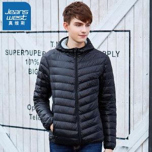 [超级大牌日每满299-150]真维斯羽绒服2018冬装新款男士青年连帽轻薄外套港风修身衣服潮