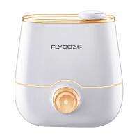 飞科(FLYCO)加湿器FH9223 空气加湿器家用静音卧室内 1.8升容量净化小型空调房喷雾器