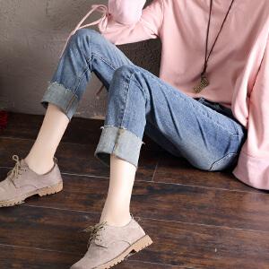 Freefeel 2018春夏季新款直筒牛仔裤女时尚卷边修身韩版弹力显瘦裤oy3090