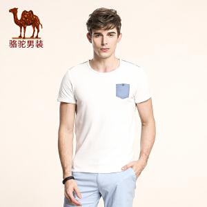 骆驼男装 夏季新款圆领微弹时尚拼料条纹短袖T恤衫潮 男上衣