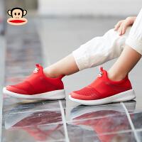 大嘴猴童鞋女童运动鞋网面透气2018春秋新款韩版潮男童儿童休闲鞋