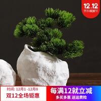 新中式家居装饰品铁艺陶瓷花瓶客厅玄关摆设电视柜摆件松树盆景