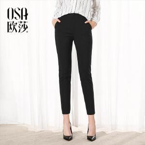 欧莎2017秋装新款女装 简约舒适百搭直筒休闲长裤C52025