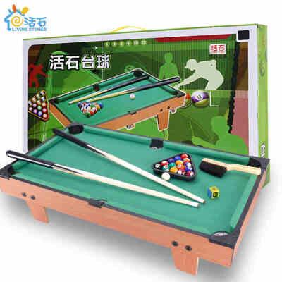 儿童台球桌美式桌球台家用室内儿童球类玩具运动男孩亲子玩具