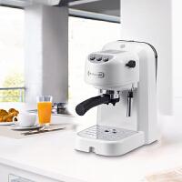 德龙 Delonghi EC250.W 家用半自动咖啡机 泵压式 意式