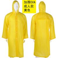 便携雨披半透明雨衣旅游雨衣风衣式雨披环保雨衣厚款男女式学生韩国时尚装防水长款加厚雨披
