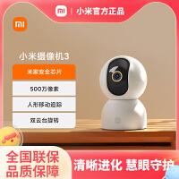 xiaomi 小米米家智能�z像�C1080p云�_版360度wifi夜�手�C�h程�h程�z像�^
