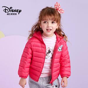 迪士尼宝宝重返学院女童连帽轻薄羽绒服2018冬款上新