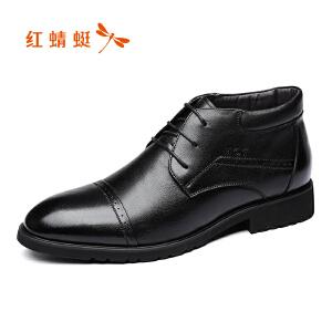 红蜻蜓男鞋2017冬季新品商务棉鞋 舒适系带正装高帮皮鞋加绒保暖