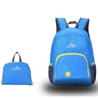 多彩时尚超轻可折叠双肩背包 户外运动登山包旅行包防水皮肤包