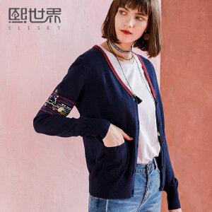 熙世界长袖V领提花民族风刺绣毛针织衫女2018春装新款111LW052