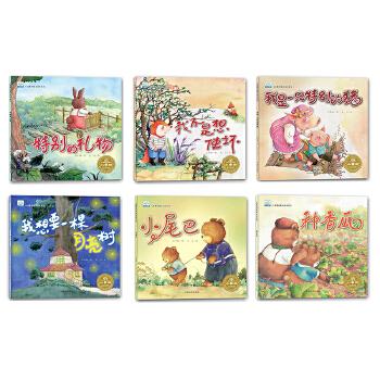 儿童爱的教育绘本系列全6册 亲子共读睡前故事 婴幼儿启蒙书籍0-3-6周岁 幼儿园小班中班大班宝宝早教图书睡前读物4-5-7岁 全套6册  爱的教育绘本