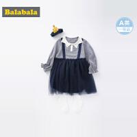 巴拉巴拉婴儿套装礼盒新生儿衣服满月礼物婴儿用品宝宝衣服三件套