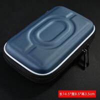 创意简约数据2.5寸移动硬盘包保护套保护整理包硬盘包便携手包