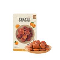 【每满99减15】网易严选 吊干杏肉 180克