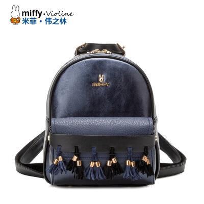 Miffy/米菲2016秋冬新款双肩包 韩版街头时尚流行背包女士包包潮