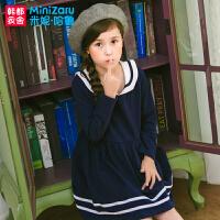 米妮哈鲁童装2017秋新款女童儿童海军风裙子长袖连衣裙ZY6660�f