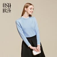 欧莎新款女装 假两件韩版套头毛针织衫SH512079