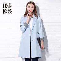 OSA欧莎2016秋季新款女装 贴布绣图案袖口撞色翻边风衣C23104