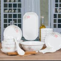 白领公社 餐具套装 中式陶瓷七彩梦色自由碗筷盘勺组合厨房实用多功能餐具套装