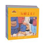小兔汤姆系列(第一辑)(全六册 )