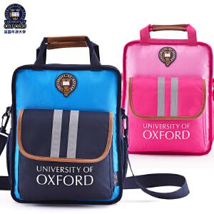 手提斜跨包牛津大学补习袋儿童包包小学生手提袋书袋女补课书包