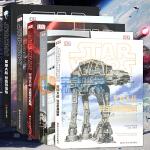 正版 星球大战画集全套5册 STAR WARS 精装版星球大战DK图鉴套装5本完全名景载具图解视觉指南图典艺术设定集动