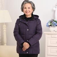 2018 秋冬70岁80老年人羽绒服女装加厚妈妈外套老人奶奶冬装老太太反季潮流