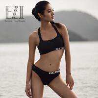 弈姿EZI比基尼分体泳衣女 小胸聚拢显瘦性感运动温泉游泳衣2160