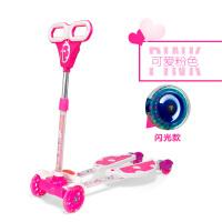 Sopop儿童滑板车升降活力车踏板四轮蛙式扭扭车童车摇摆车 玩具车