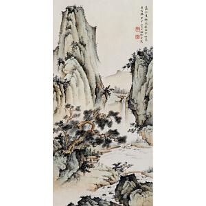 陈少梅 附出版《松泉图》纸本立轴
