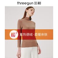 三枪T恤女新品条纹爽滑密棉圆领棉质中袖女士汗衫