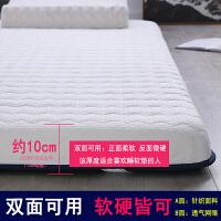 床垫软垫加厚海绵垫硬垫榻榻米床垫1.8m床褥子席梦思学生宿舍家用 200×220cm床【密度高 更耐用 久用不塌】