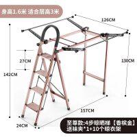 20190403025049258多功能家用梯子折叠晾衣架室内四五步两用人字楼梯加厚铝合金