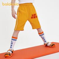 巴拉巴拉童装儿童短裤男童新款夏装中大童港风休闲中裤五分裤