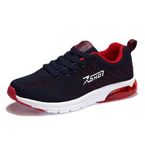 厚底运动鞋韩版休闲鞋跑步鞋学生气垫板鞋平底女鞋单鞋
