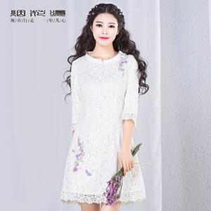 下单立享5折 烟花烫 2018春装新款女装复古修身纯色七分袖蕾丝连衣裙 如霜