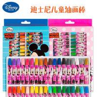 迪士尼油画棒蜡笔儿童安全无毒文具用品小学生儿童蜡笔套装幼儿园