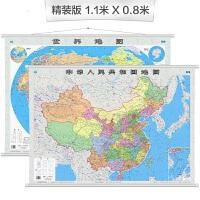 中国地图挂图+世界地图挂图(全开 专业挂图套装组合)