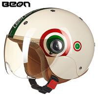 儿童头盔电动车摩托车半覆式小孩宝宝四季帽可爱半盔
