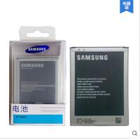 【当当原装正品】正品三星i9200手机电池gt-i9208 gti9205 59电信版sch-p729原装电池 正品三