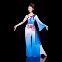 古典舞演出服女飘逸现代中国风民族扇子舞蹈服2017新款广场舞 蓝色