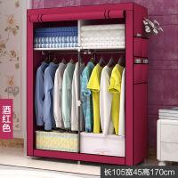 放被子储物柜可组装拆卸拉链布衣柜带简易折叠多挂衣服架 单门组装