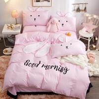 君别床上四件套兔子床裙款网红款可爱卡通兔耳朵被套单人少女心床单式