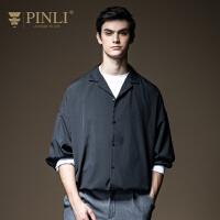 PINLI品立2020秋季新款男装宽松长袖衬衫男士衬衣上衣B203113611
