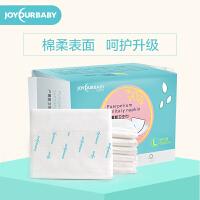 佳韵宝产妇卫生巾产后月子专用卫生纸妇婴两用孕妇产褥期排恶露L