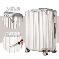 行李箱女拉杆箱旅行箱包密码皮箱子万向轮学生20寸24寸韩版小清新