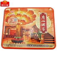 【包邮】广州酒家利口福 蛋黄果仁红豆沙月饼 750g 铁盒装 广式中秋月饼