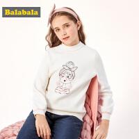 【满200减120】巴拉巴拉童装儿童毛衣2019新款秋冬女童针织衫中大童保暖甜美韩版