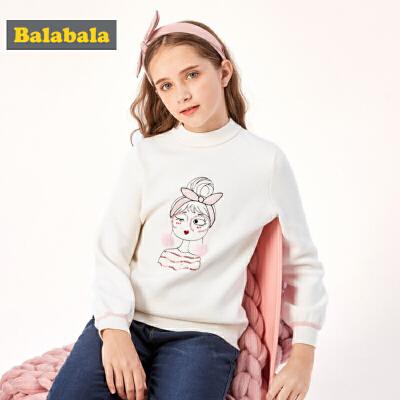 巴拉巴拉童装儿童毛衣2019新款秋冬女童针织衫中大童保暖甜美韩版
